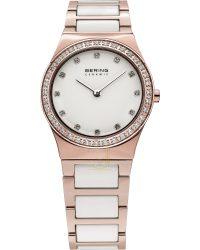 Bering Ceramic Watch 32430-761
