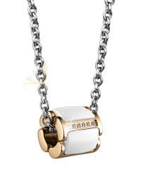 Bering Ceramic Charm Chain 4302-25-456