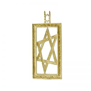 9ct Gold Fancy Rectangle StarOf David Pendant