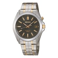 SKA271P1 Seiko Gents kinetic Watch