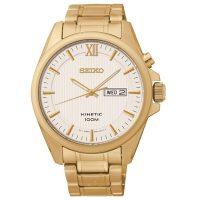 SMY158P1 Seiko Gents kinetic Watch