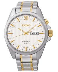 SMY161P1 Seiko kinetic Gents Watch