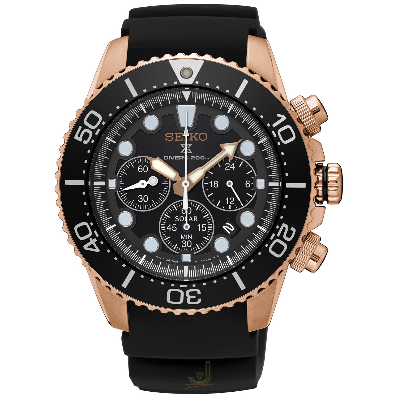 Seiko Prospex Sea 200m Divers Watch Ssc618p1 Vinson Jewellers
