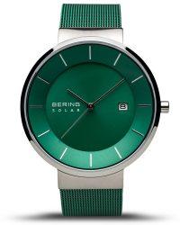 Bering Charity Watch 14639-Charity